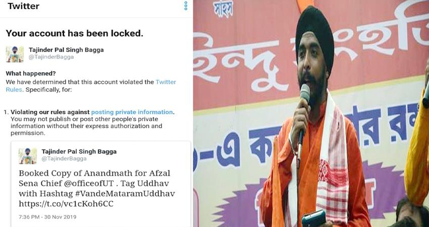 tajinder pal singh bagga twitter account locked