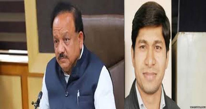 health minister dr harsh vardhan commented on tarun sisodia djsgnt