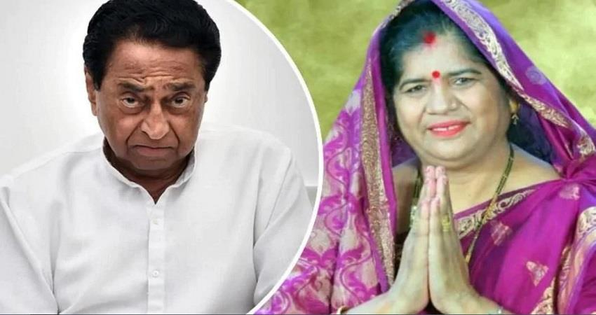 madhya-pradesh-item-politics-imarati-devi-viral-video-kamalnath-prsgnt