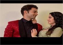 एक बार फिर बदला राजकुमार राव की 'रुही अफ्जा' का नाम, ये होगा फिल्म का नया टाइटल