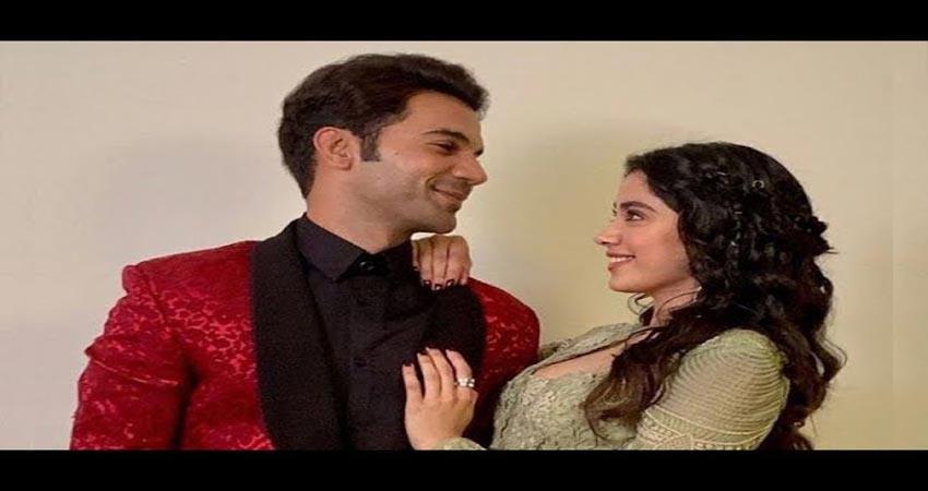rajkummar rao and jhanvi kapoor film ruhi afza name is changed again in latest video