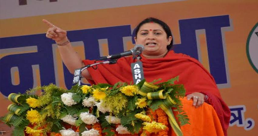 bjp smriti irani attack on congress in varanasi