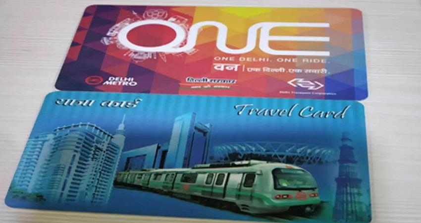 delhi metro 2 times free travel in a month by smart card payment kmbsnt