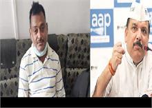 विकास दुबे के केस की हो उच्चस्तरीय जांच, मिले हुए हैं अधिकारी और राजनेता- AAP सांसद