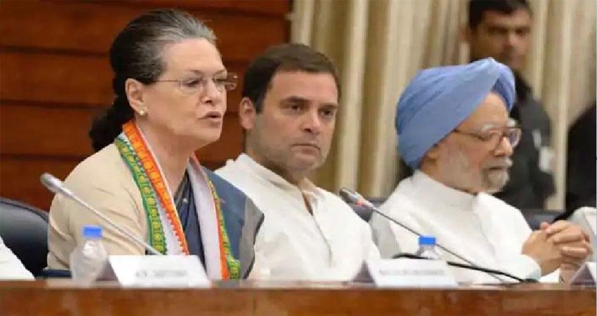 review of congress defeat in bihar election meeting today djsgnt