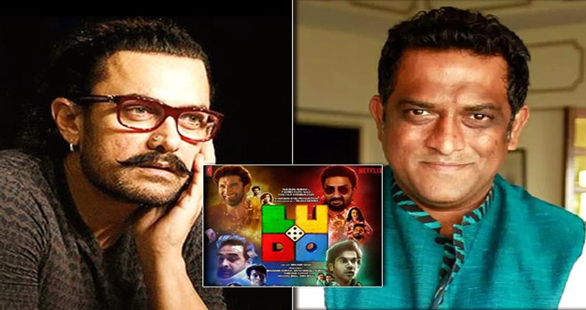 aamir khan loves anurag basu ludo trailer sosnnt