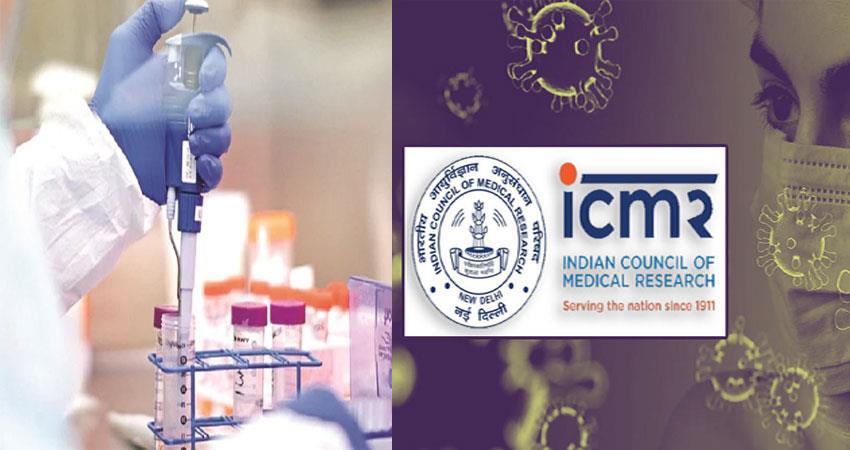 icmr says 46.66 lakh samples tested for covid19 coronavirus lockdown in india pragnt