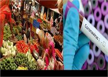 हरियाणा: झज्जर में 9 सब्जी व्यापारी समेत 10 लोग कोरोना संक्रमित, आजादपुर मंडी से लौटा था आढ़ती