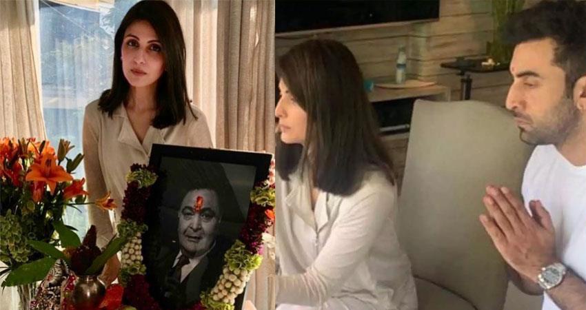 Rishi Kapoor 13th prayer meet pics viral sosnnt