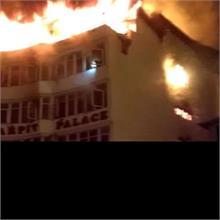 देश में अग्निकांडों से लगातार हो रही जान-माल की भारी क्षति