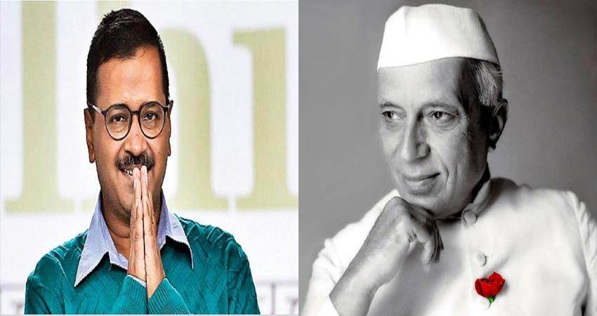 delhi-cm-arvind-kejriwal-pays-tribute-to-jawaharlal-nehru
