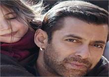 सलमान की हिट फिल्म 'Bajrangi Bhaijaan का बनेगा सीक्वल, शुरु हुई तैयारियां
