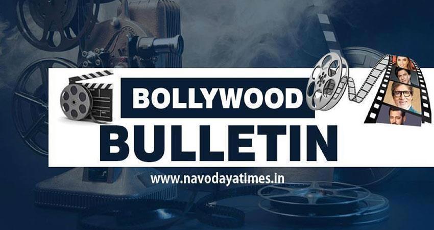 bollywood-bulletin-top-5-news-12-november