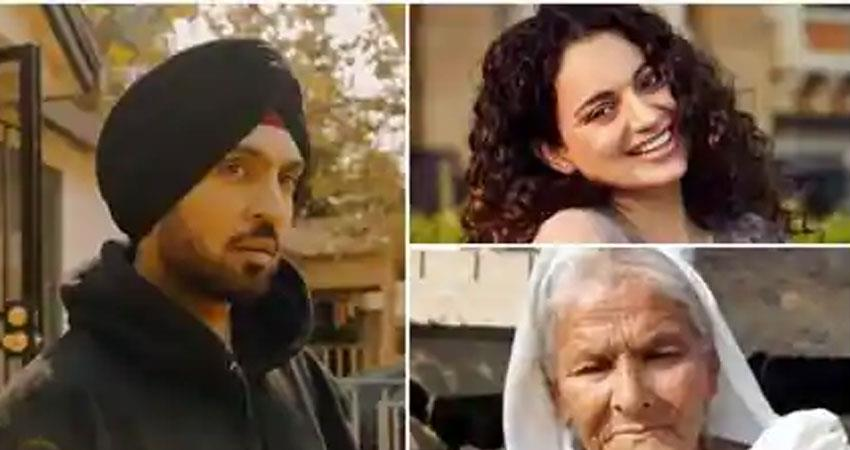 diljit dosanjh furious at kangana for insulting the elderly anjsnt