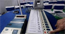 अब पंचायती चुनावों की बारी