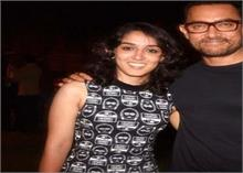 जब पिता आमिर के सामने इरा ने किया था अपने Depression का खुलासा, ऐसा था एक्टर का Reaction