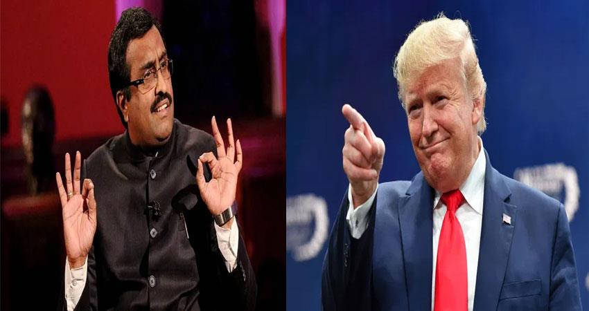 india is ready to make memorable day to welcome trump