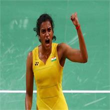 बैडमिंटनः पी वी सिंधू की विश्व टूर फाइनल्स में जीत से शुरुआत