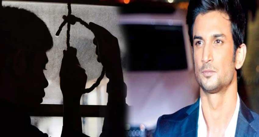sushant singh suicide viscera report  anjsnt