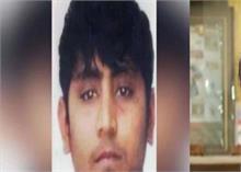दिल्ली HC में निर्भया केस के दोषी पवन कुमार की याचिका खारिज