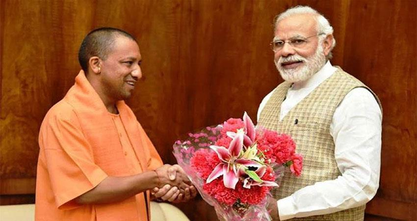 cm yogi''''s meeting with pm modi ends musrnt