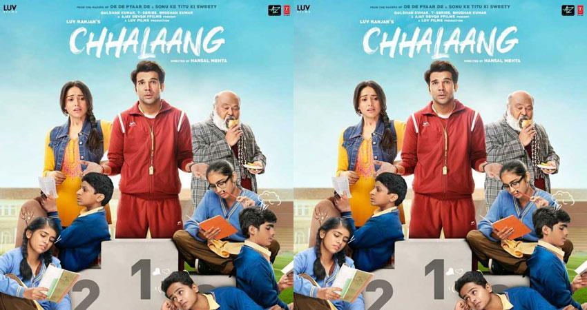 chhalaang rajkummar rao movie release date changed