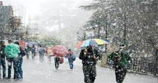 हिमाचल प्रदेश में भारी बर्फबारी की आशंका, पर्यटकों और स्थानीय लोगों को बाहर नहीं निकलने की सलाह