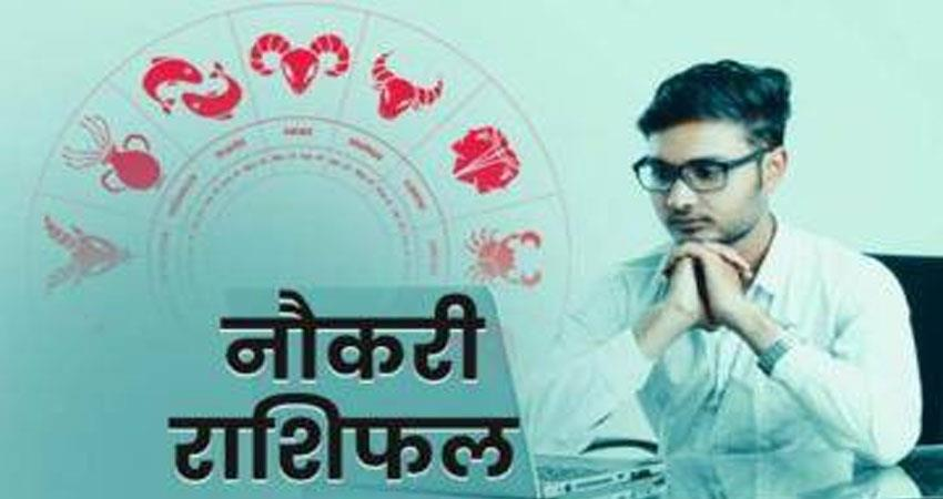 january is very special for these 6 zodiac signs will get the desired job pragnt