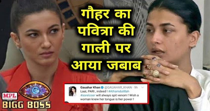 gauahar khan gets angry at pavitra for saying red pari bigg boss anjsnt