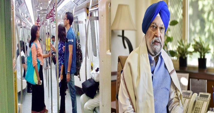 delhi-metro-discount-in-fares-for-students-and-senior-citizens-hardeep-singh-puri