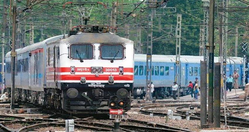 Railway employees indian railway Railway