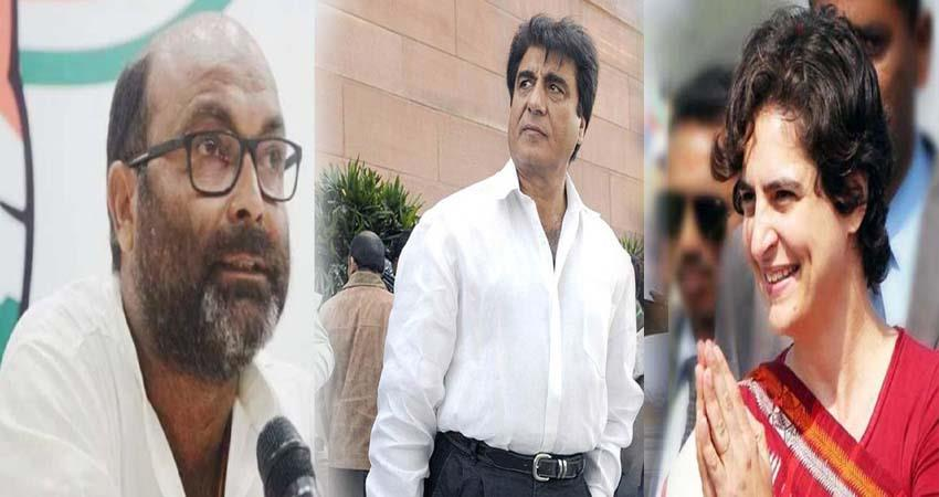 priyanka gandhi up congress raj babbar removed ajay kumar lallu appointed president