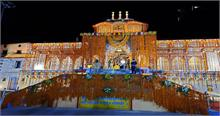 ब्रह्म मुहूर्त पर खुले श्री बदरीनाथ धाम के कपाट पहली पूजा प्रधानमंत्रीनरेन्द्र मोदी के नाम से