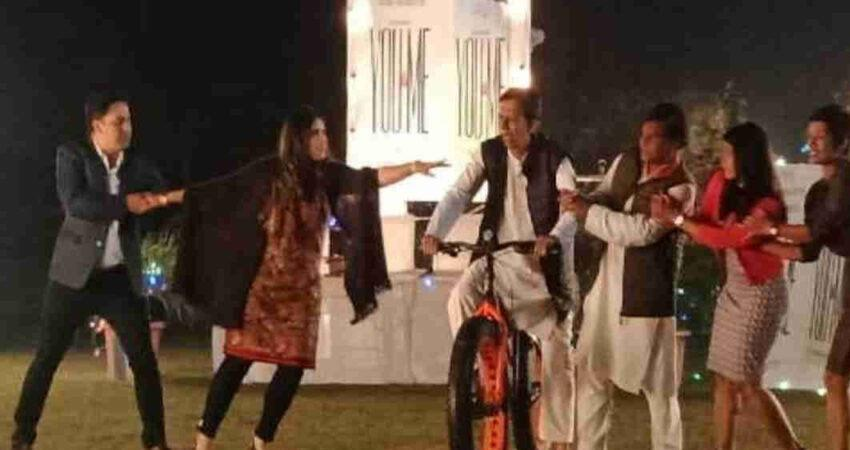 comedy movie love you pappu rahul gandhi anjsnt