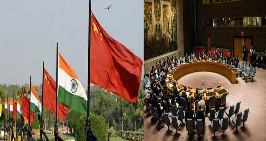 big shock to china indias victory in ecosoc body election djsgnt