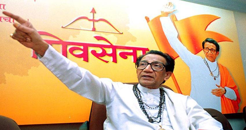 balasaheb-thackeray-would-not-have-been-so-hindus-had-to-read-namaz-shivsena