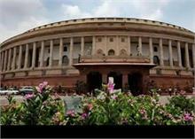 राज्यसभा में NDA की स्थिति मजबूत, न्यूनतम आंकड़े पर पहुंची कांग्रेस