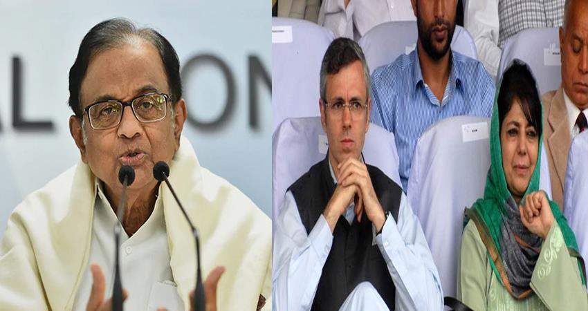 omar-and-mehbooba-psa-p-chidambaram-said-worst-step-of-democracy