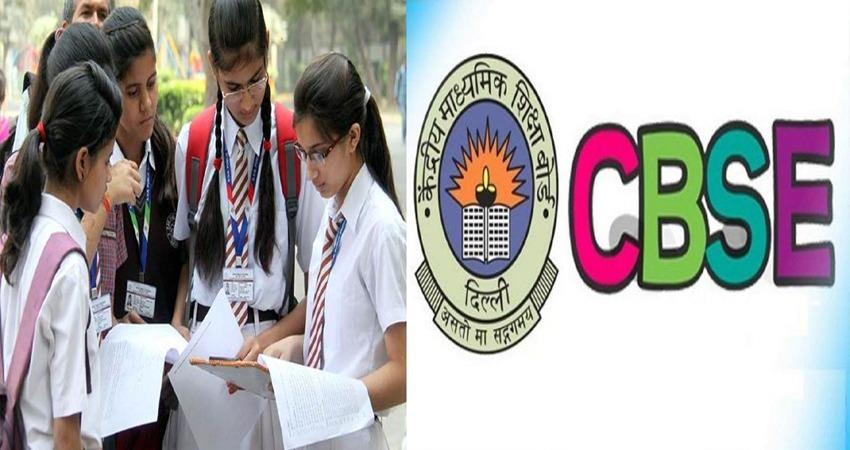 cbse will change board exam question paper pattern