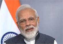CAA पर PM मोदी की पहलः PAK को छोड़ सभी पड़ोसी देशों के राष्ट्राध्यक्षों से की बात