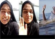 आयशा बानू सुसाइड केस में आया नया मोड़, पुलिस ने पति आरिफ को किया गिरफ्तार