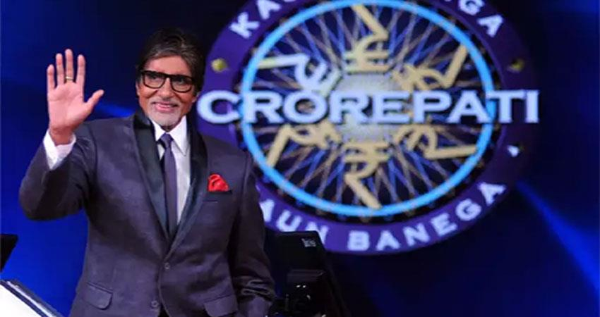 the 12th season of kaun banega crorepati is starting today, this big change in the show anjsnt