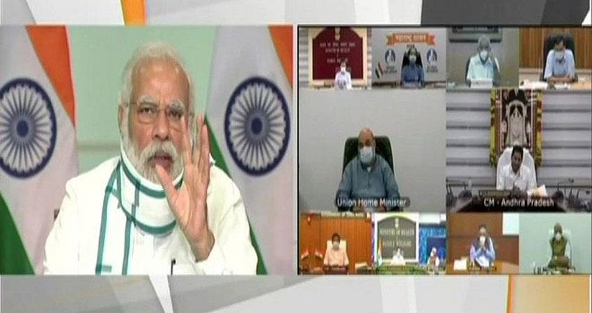 pm modi to meet with chief ministers on the situation of corona djsgnt