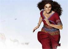 तापसी पन्नू की फिल्म Rashmi Rocket सीधे OTT पर होगी रिलीज, करोड़ों में हुई डील