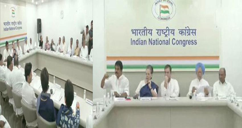 sonia gandhi will be new active president of congress cwc decided