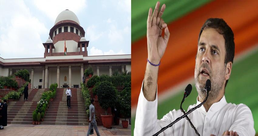 chowkidar chor hai congress rahul gandhi defamation case supreme court verdict
