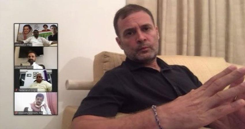 rahul-gandhi-holds-a-meeting-with-bihar-congress-leader-djsgnt