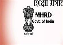 राष्ट्रपति कोविंद ने MHRD का नाम बदलने की दी मंजूरी, शिक्षा मंत्रालय से जाना जाएगा विभाग