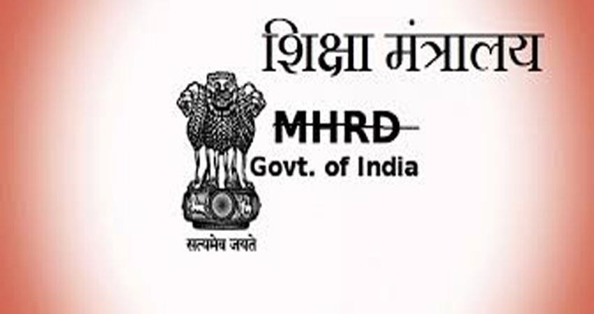 president kovind approves change of name of mhrd djsgnt