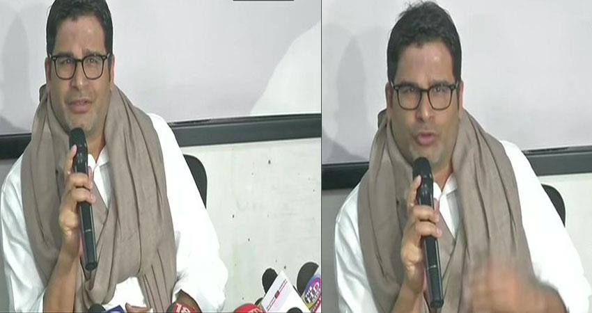 prashant kishore commented on nitish kumar jdu